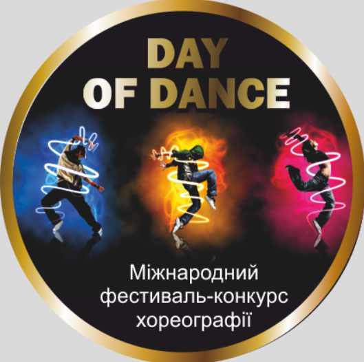 Day Of Dance 2018